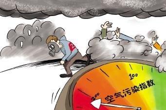 大气污染图片.jpg